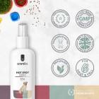 /de/images/product/thumb/hot-spot-spray-5-de-new.jpg